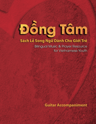 Picture of Đồng Tâm (Guitar)