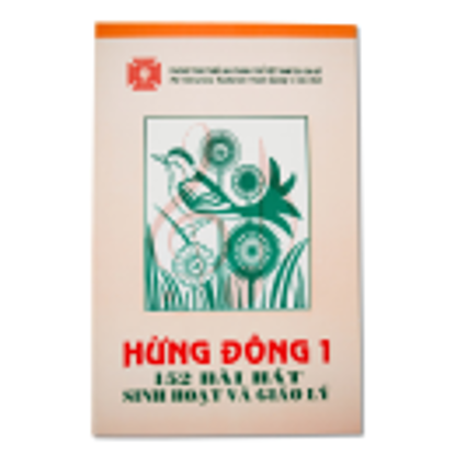 Picture of Hung Dong I